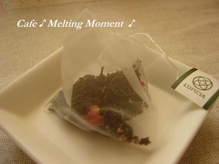 ルピシア 地域限定茶