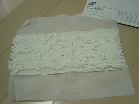DSC05321.jpg