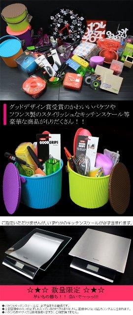 HapBox-2.jpg