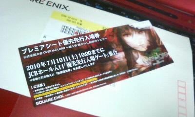 201006211152000.jpg