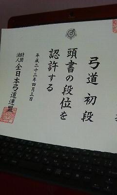 201007010153000.jpg
