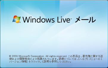 Windows Live メールロゴ