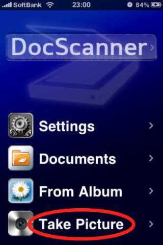 DocScannerwotukaimasuyo-