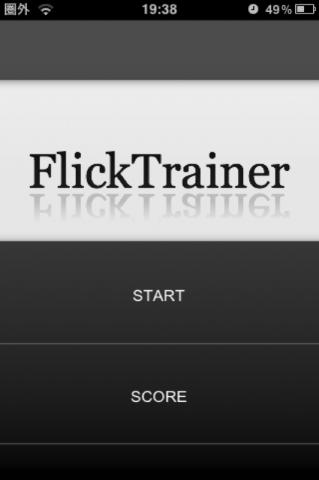 FlickTrainer1
