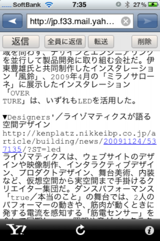 ymail2