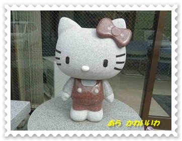 IMGP5661_20130324005610.jpg