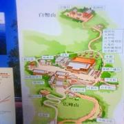 廣峯・地図201001241004000_convert_20100124110248