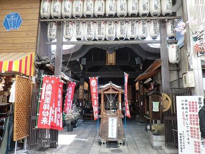 京都11 013