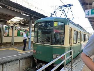 鎌倉11 032