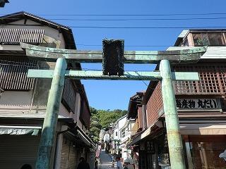 鎌倉11 173