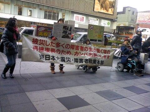 2013年2月9日街頭カンパ風景