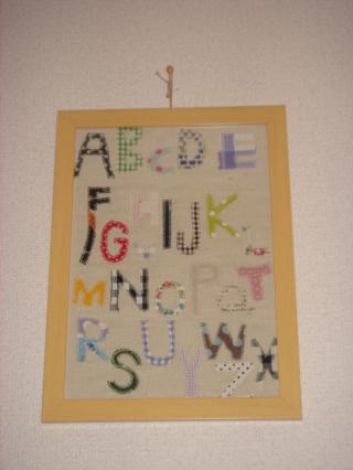 アルファベットのお飾り。