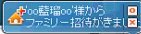 004-Shot20100125032003.png