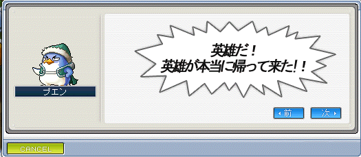 01-Shot20091217125632.png