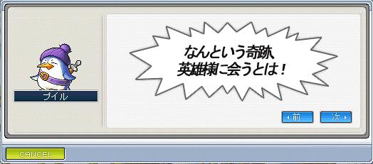 02-Shot20091217125650.png