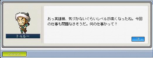 03-Shot20100112184658.png