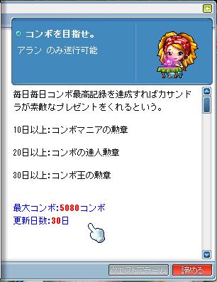 05-Shot20100115023926.png
