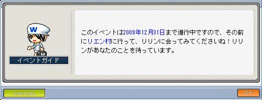 06-Shot20100102171932.png