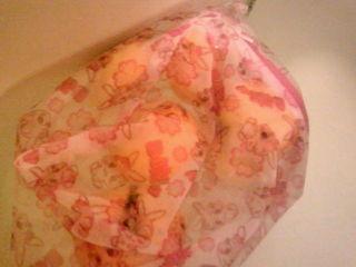 柚子湯 ♪