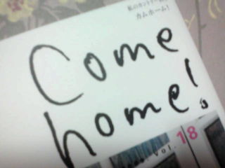 Come Home ! vol.18