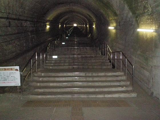 ターナシラボ階段2