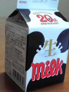 生milk