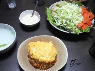 ラマくん料理1