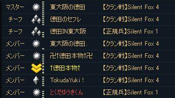 tokuda2.jpg