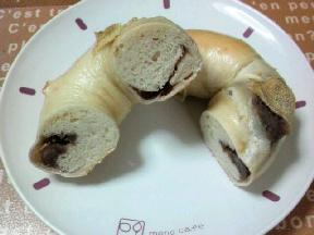 ベジキッチン・筥崎ベーグルc