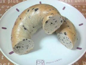 ベジキッチン・黒米c