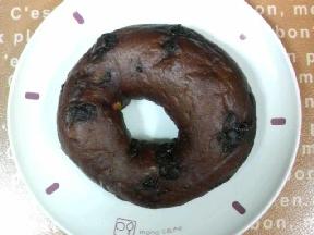 ハナコファーム・チョコオレンジピール