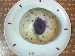 バニトイ・紫芋セサミ