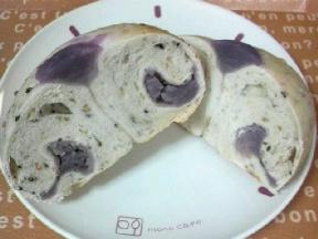 バニトイ・紫芋セサミc