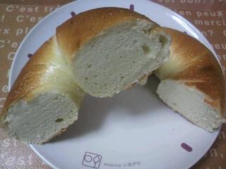 Zopf・プレーンベーグルc
