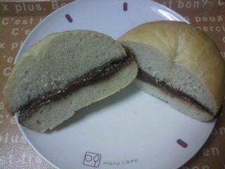 Honey's・生チョコレートc