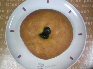 Honey's・黒豆