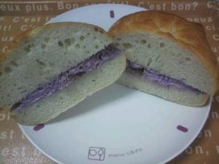 Honey's・ブルーベリーいちぢくクリームチーズc