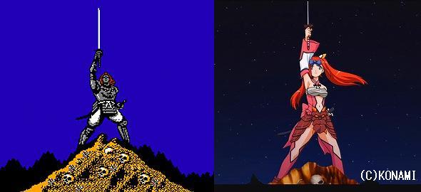 過去と現在月風魔