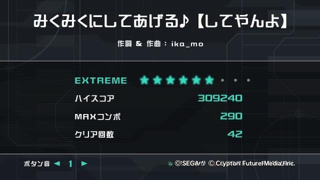 初音ミク -Project DIVA- ドリーミーシアター 2nd_4