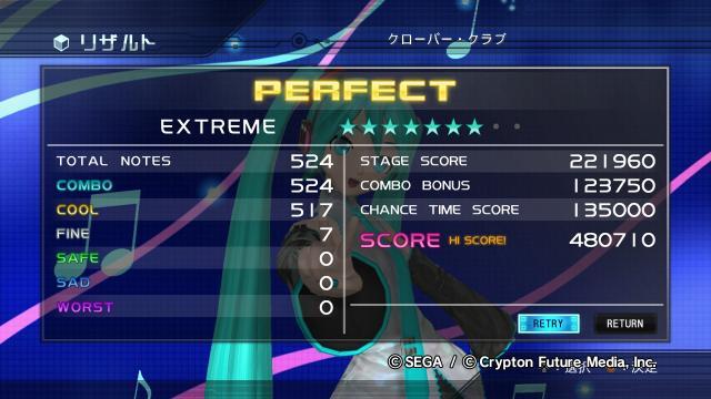 初音ミク -Project DIVA- ドリーミーシアター 2nd_14