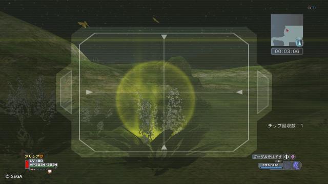 軌跡のカッパ21