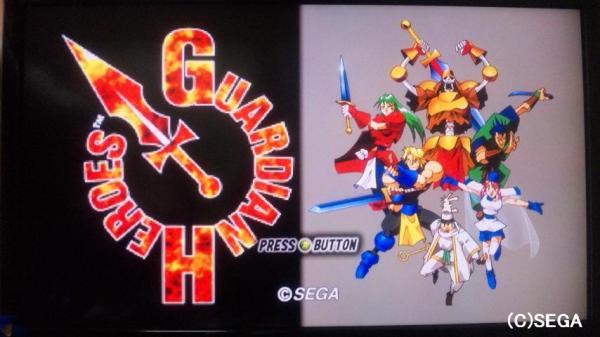 ガーディアンヒーローズ2