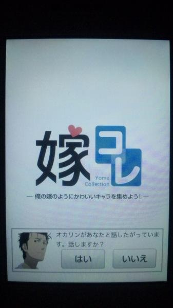 アプリ18