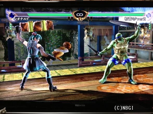 亀vsミク3
