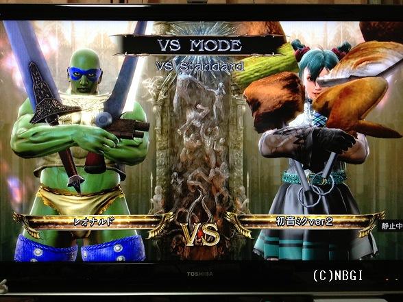 亀vsミク