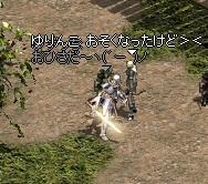 LinC4337.jpg