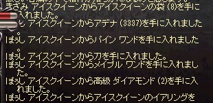 LinC44591.jpg