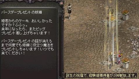 LinC44669.jpg