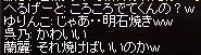 LinC44677.jpg