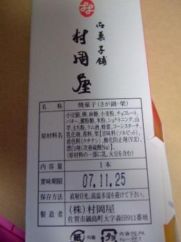 ☆ 018